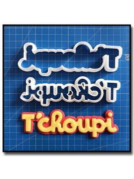 T'Choupi Logo 101 - Emporte-pièce en Kit pour pâtes à sucre et sablés sur le thème Dessin Animés